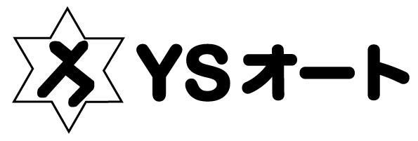 YSオート